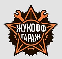 Жукофф