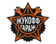2015-05. ZHUKOV TROPHY 7.0